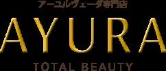 アーユルヴェーダ専門店 AYURA(アユーラ)TOTAL BEAUTY